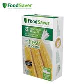 Foodsaver 真空用卷 真空捲 真空機配件/耗材 8吋 2入 真空保鮮機 可水中加熱或微波