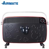 AIRMATE 艾美特 HC13050R 即熱式遙控電暖器完售