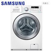 Samsung 三星 WD14F5K5ASW/TW 洗衣機 14KG 雙效威力淨系列 洗脫烘滾筒式
