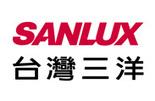 SANLUX 台灣三洋