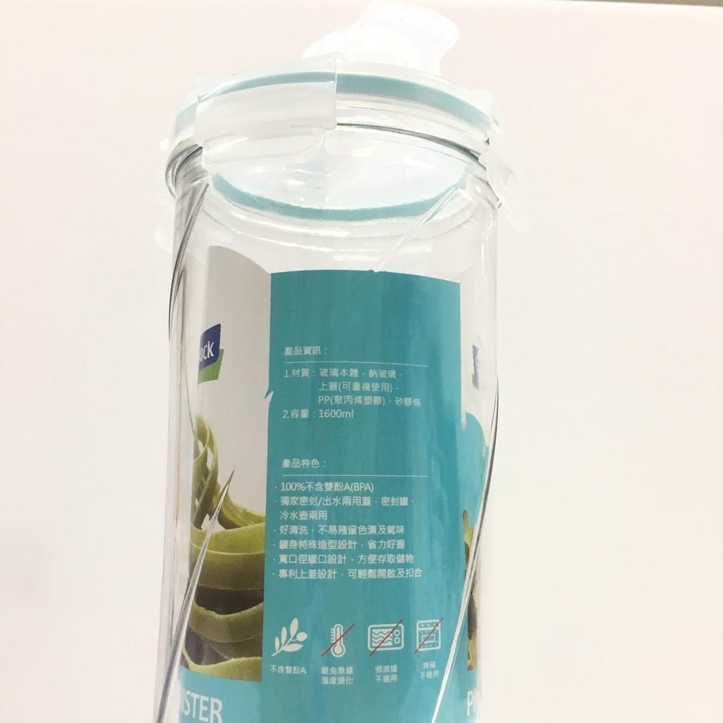 限定◢  Glasslock 格拉氏洛克 多功能玻璃保鮮瓶 韓國原裝進口