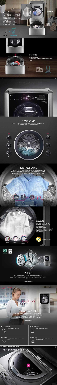LG 樂金 F2721HTTV 洗衣機 21kg Turbowash勁速洗(蒸洗脫烘)