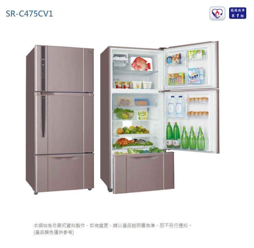 SANLUX 台灣三洋 SR-C475CV1 冰箱 475L 自動循環脫臭 冰溫保鮮室 急速強冷