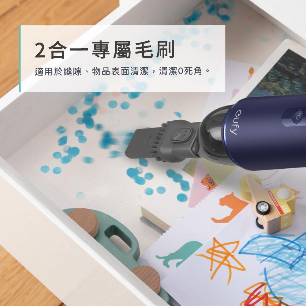 Eufy H11 2合1 手持迷你臭氧吸塵器 T2520 限定時尚白款