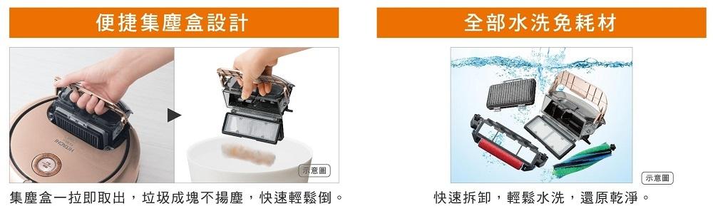 HITACHI 日立 RVDX1T 吸塵器  香檳金/星燦黑 精巧機身 高效集塵 集塵盒可水洗