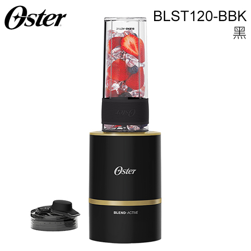 美國 Oster BLST120 果汁機 Blend Active隨我型果汁機