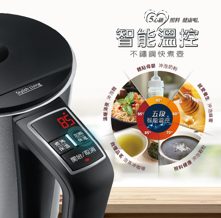 CHIMEI 奇美 KT-15MDT0 快煮壺 1.5L 智能溫控 304不鏽鋼材質