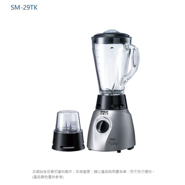 SANLUX 台灣三洋 SM-29TK 果汁機