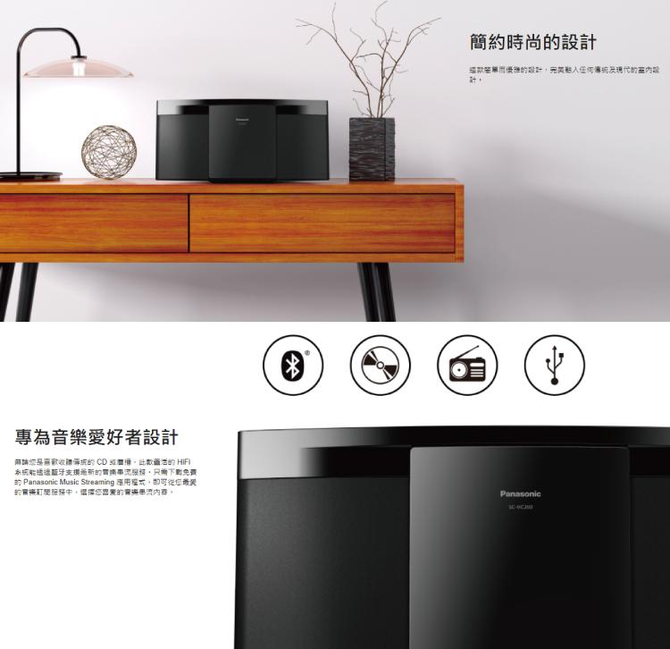 Panasonic 國際 SC-HC200-K 音響 輕薄設計輕巧組合